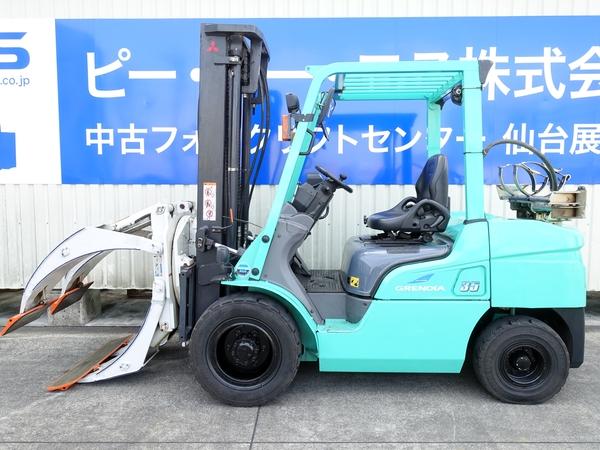 三菱 FGE35AT