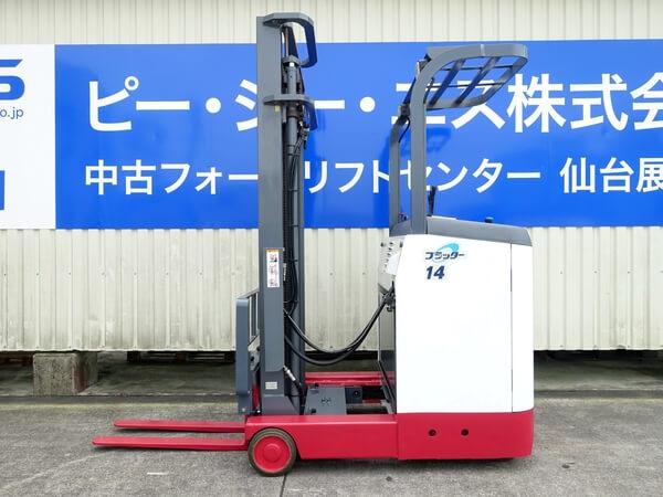ニチユ FBRM14-75B-400
