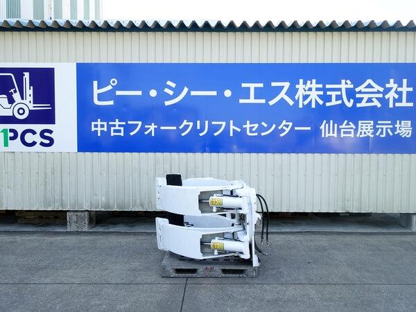 その他メーカー 601-RDP