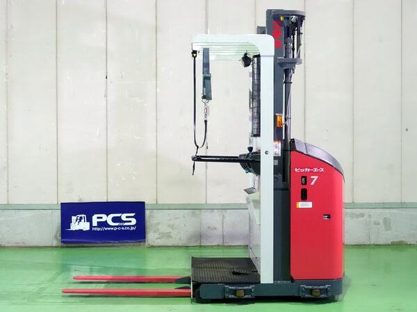 ニチユ RBC7D-70-350